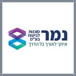 nmr-logo-frame-grey
