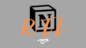 נויישן בעברית - Notion RTL