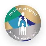 sharsheret-hadorot-logo